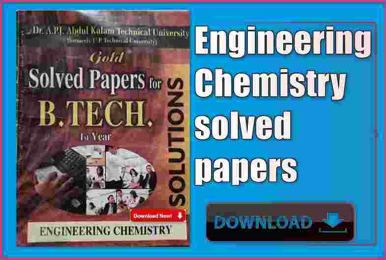 Engineering Chemistry solved papers